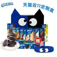 奥利奥 零食小吃大礼包巧克力夹心饼干 天猫定制礼盒 共1012g *2件
