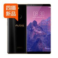 nubia努比亚 Z17S全面屏无边框四摄智能手机 6GB+64GB