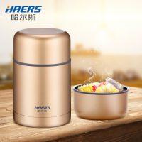 HAERS哈尔斯 BTH-600焖烧杯焖烧壶不锈钢真空保温桶闷烧汤罐提锅学生饭盒便当盒 600ml