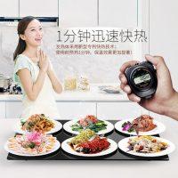 弗勒斯 WT-607 饭菜保温板触控调温热菜板保温餐桌柜电热杯垫加热器暖菜宝