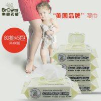 布朗天使 婴儿湿巾宝宝湿纸巾100护肤湿巾80抽x5包带盖多区新生儿