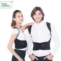 BABAKA背背佳 新E版 矫姿带成人男女款矫正器儿童学生驼背通用款隐形脊椎