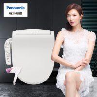 Panasonic松下 DL-5210CWS 智能马桶盖板日本电子坐便盖即热式全自动冲洗洁身器 林志玲代言
