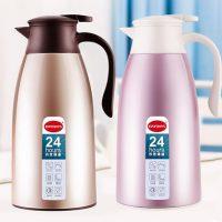 DaYDaYS 780 保温壶家用保温瓶大容量热水瓶不锈钢暖瓶暖水壶保温水壶 1.6升