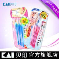 日本KAI贝印 小号修眉刀刮眉刀套装修眉刀套装初学者修眉刀 T+L型 共2把