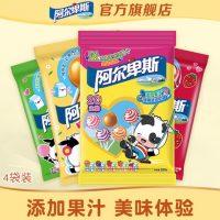 阿尔卑斯 棒棒糖20支*4袋 混合口味糖果零食品创意批发儿童礼物