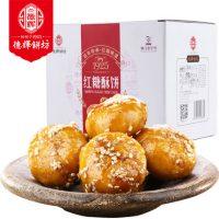 德辉 红糖酥饼 浙江特产休闲小吃点心零食金华梅干菜肉黄山烧饼500g