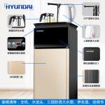 韩国HYUNDAI现代 BL-F-1 全自动上水家用茶吧机 立式冷热节能自动断电智能饮水机