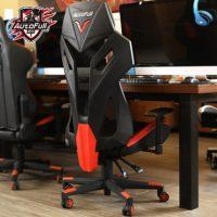 AutoFull傲风 AF046 电竞椅游戏椅 座椅办公椅转椅老板家用椅子电脑椅 2色可选