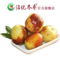沾化冬枣 精品大果5斤 新鲜孕妇水果甜脆枣