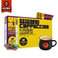 买就送杯!中啡 速溶咖啡 蓝山风味+卡布奇诺组合咖啡粉16g*40条共640g