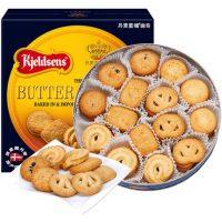 Kjeldsens蓝罐 丹麦进口 风味早餐黄油曲奇饼干办公室休闲零食小吃340g
