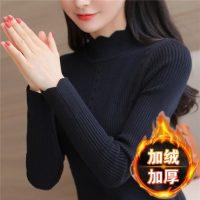 莎斯洛 套头毛衣女秋冬长袖针织衫短款半高领修身保暖内衣打底衫加绒加厚 多色可选