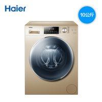 Haier海尔 EG10014B69TGU1 10公斤云柔设计直驱变频滚筒洗衣机