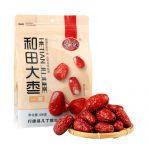 壳素红 一级和田玉枣500g 新疆特产干果骏枣大枣子可加核桃仁吃