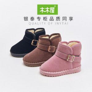 木木屋 冬季女童雪地靴儿童加绒加厚短靴 宝宝雪地靴男童棉鞋靴子 多款可选