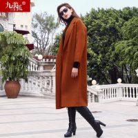 九美雪狐 2017新款女秋冬季韩版双面羊毛呢子大衣无羊绒过膝中长款毛呢外套 多色可选