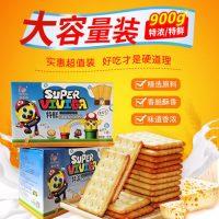 VIVIGA倍之味 特鲜炼奶芝士起司饼干特浓休闲零食批发整箱散装小吃900g