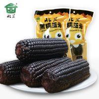 北显 东北黑糯玉米棒3袋6根约1050克甜粘玉米段真空新鲜