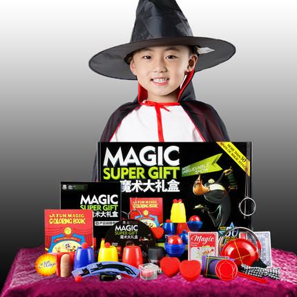 魔术8000 魔术道具套装玩具大礼盒 儿童近景舞台表演礼物礼包盒子