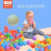 臭臭先生 海洋球彩色球海洋球池波波球塑料球儿童宝宝玩具球类批发100只