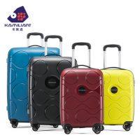 新秀丽旗下 KAMILIANT卡米龙 20寸波纹拉杆箱学生行李箱男女韩版24寸旅行箱 4色可选