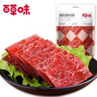BE&CHEERY百草味 精制猪肉脯200g 肉类美食休闲零食靖江熟食肉干小吃